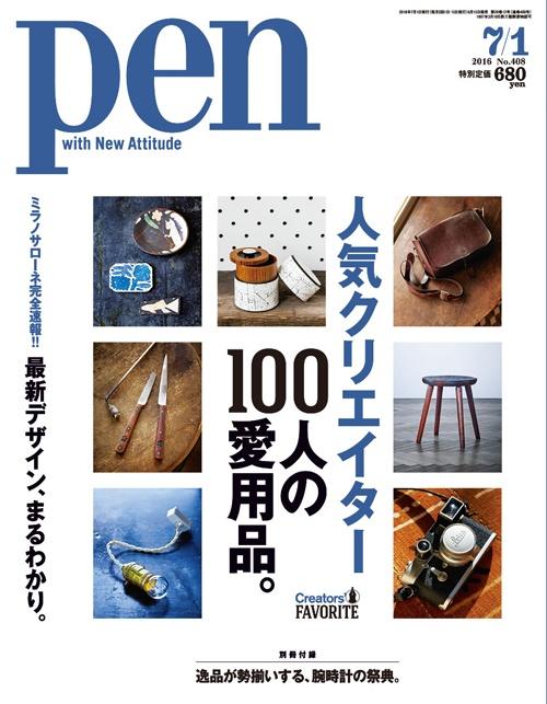 pen408