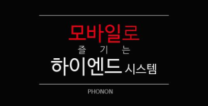 phonon_K