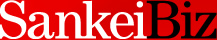 sankeibiz_header_logo_001